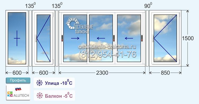 Холодное остекление скругленного балкона в 137 серии