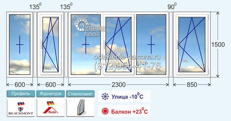 Теплое остекление скругленного балкона в 137 серии