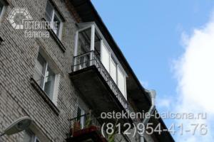 16 Остекление балкона с прозрачной крышей