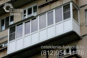 10 Остекление балкона с выносом пола в 606 серии