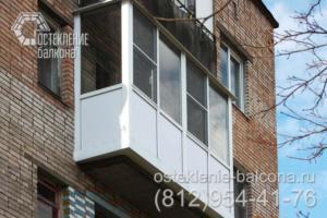 11 Остекление балкона с выносом пола в хрущевке