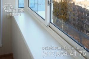 01 Остекление балкона раздвижным профилем Slidors