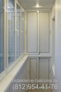 12 Алюминиевый шкаф на лоджии в 121 серии
