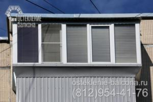 02 Остекление балкона с выносом в 137 серии