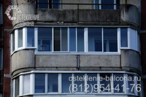 07 Остекление скругленного балкона в 137 серии