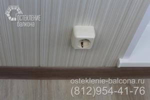 08 Отделка стен балкона в 528 КП 41 серии
