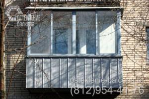 11 Алюминиевое остекление балкона в 528 КП 42 серии