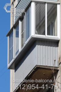 14 Остекление балкона с выносом на пистолетах