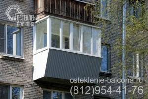24 Остекление балкона с выносом перил вперед
