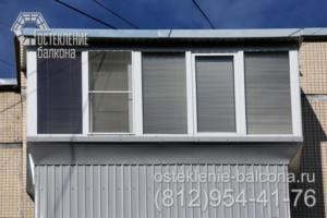 06 Остекление балкона в 606 серии с выносом перил