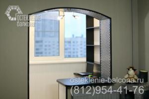 20 Объединение балкона с комнатой в 606 серии